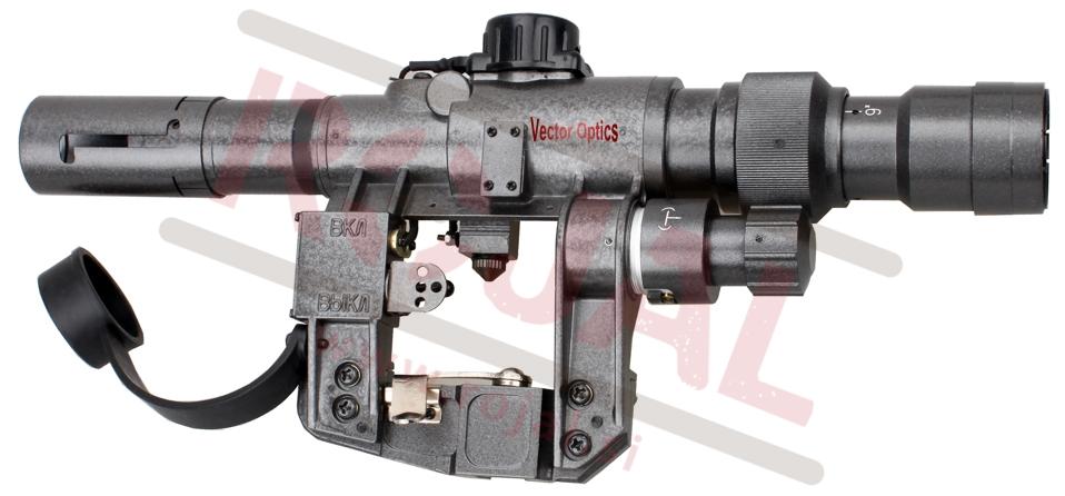 Optics > Scopes > SVD Dragunov 3-9x24 Riflescope Spletna