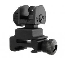 Rear foldable sight
