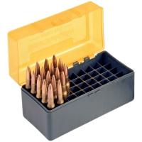 Škatla za strelivo  300wm, 308, 307,..