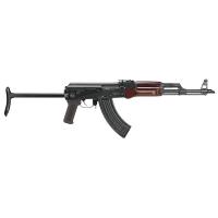 AKS-47 7.62x39mm