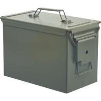 Škatla za strelivo