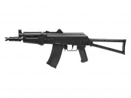 Comrade AK 4.5