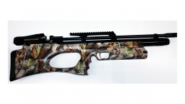 Zračno > Puške > Puncher Breaker BP 6,35 Camo Spletna orožarna Rojal