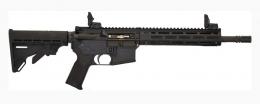 M4-22 Pro-S  .22lr 12.5'' barrel